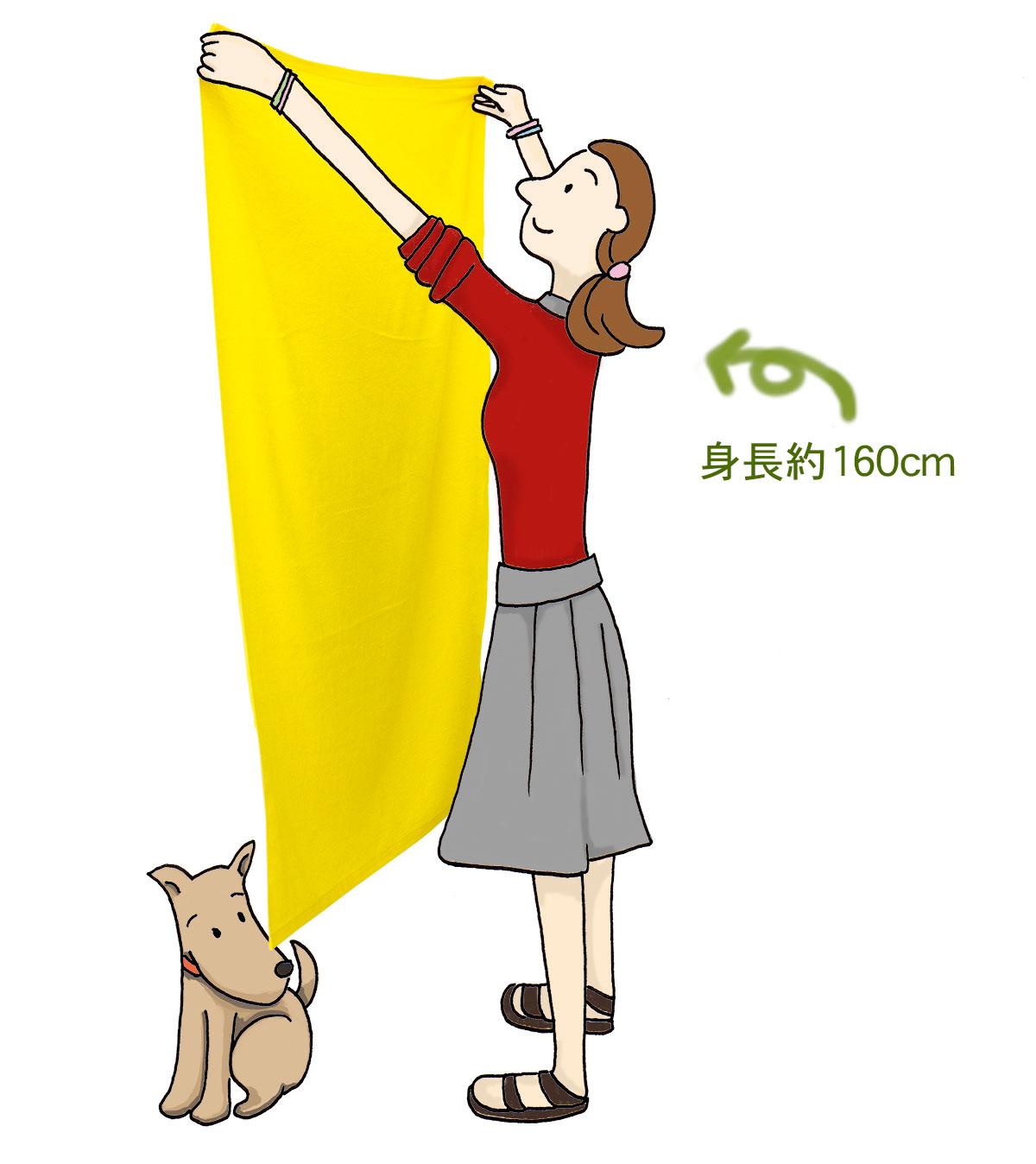 黄色 イエロー 大判 バスタオル