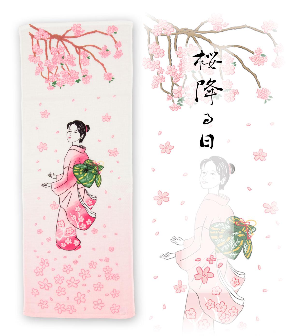ガーゼタオル 桜降る日 日本女性